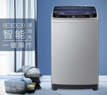 海尔(Haier)EB80M39TH 8公斤 波轮洗衣机全自动 8kg智能称重 漂甩合一