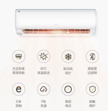 格力(GREE)KFR-35GW/NhBb3Bj  1.5匹 京逸Ⅱ  变频  壁挂式卧室空调挂机
