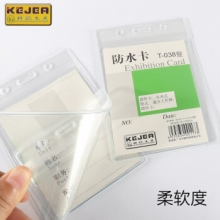 科记 KEJEA 透明软质防水证件卡 T-037 竖式 10个/包