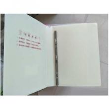 永泰PP干部人事档案盒31*22.5*3.5cm(不锈钢弹簧夹)(单位:套)
