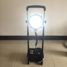 尚为 黑色SW2601 LED-30W 工作灯  (单位:套)