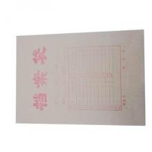 申通 1820牛皮纸档案袋50个/包(个)