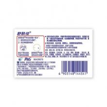 舒肤佳 Safeguard 香皂 纯白清香型 108gX3  3块/组
