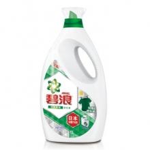 碧浪日本抑菌科技超低泡洗衣液3kg(瓶)