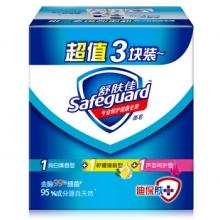 舒肤佳香皂混合三块促销装115gX3(纯白清香+柠檬清新+芦荟呵护)