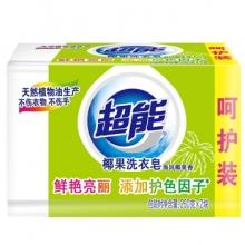 超能 海风椰果香 植物焕彩 洗衣皂 260g*2块 (单位:组)