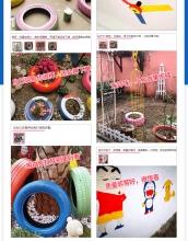 国产 防水涂料 轮胎油漆