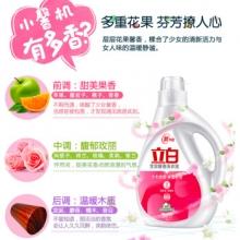立白全效馨香洗衣液2.4KG(不添加荧光增白剂)(单位:瓶)