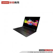 联想(lenovo)ThinkPad P15 I7-10750H/16G/512G/T000/WIN10/15.6寸三年/移动工作站(固态硬盘)