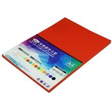 易利丰A4彩色卡纸名片纸彩色纸手工折纸绘画纸模型纸桌签纸贺卡纸雕刻纸厚卡纸 大红 160克A4