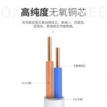 山泽(SAMZHE)  DH-2003L电话线2芯多股6P2C纯铜座机 带电话水晶头成品线 3米