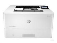 惠普 HP LaserJet Pro M305dn A4黑白激光双面网络打印机
