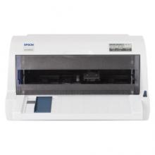 爱普生(EPSON)LQ-635KII 82列经典型平推票据打印机(企业版)