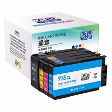 天色955墨盒适用惠普HP OfficeJet Pro 8210打印机8720墨盒8710 L0S72AA 955XL黑色-2000页 适用hp8210/8216/8218
