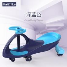 孩智乐儿童扭扭车1-3岁万向轮防侧翻婴幼儿溜溜车摇摆车大人可坐