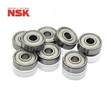 NSK小/微型球轴承696ZZ1MC3E M马来西亚品NS7L5油脂工业包装