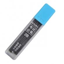 晨光(M&G) ASL36201 2B考试涂卡活动自动铅笔