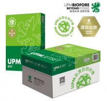 佳印(UPM) A3 80g 复印纸(高白)500张/包