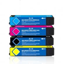 格之格NP-H-R00975XL SBK商用专业版墨盒