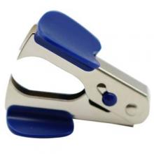 欧标 起钉器 B2393 适用书钉24/6 26/6 带安全锁 48/576 蓝色