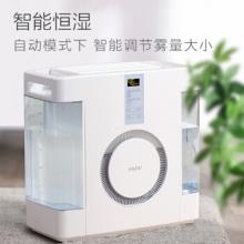 亚都(YADU)SZK-J360WiFi 空气净化加湿器 6L大容量