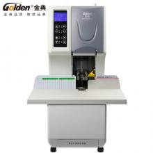 金典 GOLDEN GD-NB105 装订机财务凭证装订机