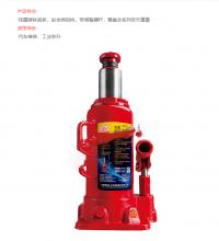 ZL/中联 立式液压千斤顶 T91204B(ZL) 载荷12t 最低高度230mm 行程155mm 1个