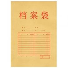 得力 5953 牛皮纸档案袋 A4 175g 10个/包