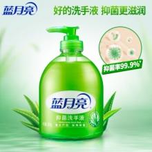 蓝月亮 芦荟抑菌洗手液 500g/瓶