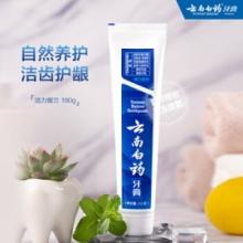 云南白药 牙膏(180g 留兰香型)