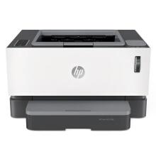 惠普(HP)Laser NS 1020w A4 黑白 激光 打印机