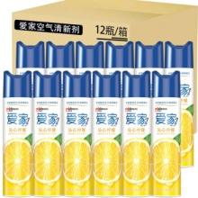 爱家(ALL JOY) 空气清新剂  沁心柠檬320mlx12瓶