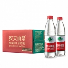 农夫山泉 饮用水 饮用天然水550ml   24瓶一箱