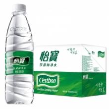 怡宝 纯净水 555ml*24瓶 整箱装