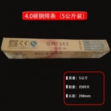 湘江 J422 碳钢电焊条 4.0*400mm 1000公斤起订