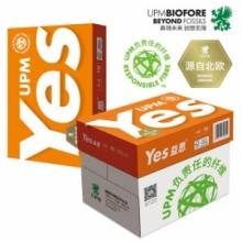 益思(Yes)复印纸 白色 80克 A4 500张/包 5包/箱 橙色包装 纯白