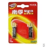 双鹿电池 LR03AAA聚能环7号碱性电池干电池卡装/儿童玩具/血压计/遥控器 1粒装