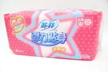 苏菲 超熟睡超薄随心翻350 棉质丝薄夜用卫生巾 洁翼型 8片