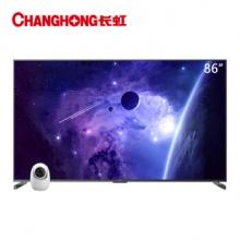 长虹 86D5P PRO 86英寸智慧屏教育电视 4K超高清