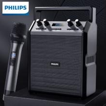 飞利浦(PHILIPS)SD50 户外蓝牙音响 配U段无线话筒
