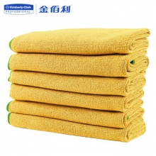 金佰利 劲拭WYPALL 83610 细纤维布吸尘吸液体百洁布清洁去污耐用不掉毛 黄色 4包/箱