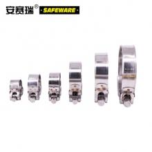 安赛瑞 不锈钢欧式强力喉箍 304不锈钢欧式强力箍 卡箍 管卡 抱箍 104-112mm (2个装)22662