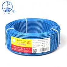 起帆(QIFAN)电线电缆 RV1.5平方国标铜芯特软线 多股软线 导线信号线 48*0.2mm 蓝色 100米