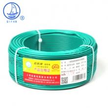 起帆(QIFAN)电线电缆 RV0.5平方国标铜芯特软线 多股软线 导线信号线 27*0.15mm 绿色 100米