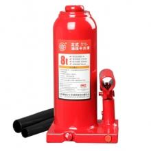 中联(CUJC)T90804 高位焊接立式液压千斤顶车载千斤顶 起重工具 额定载重 8T