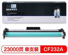 格之格 NT-DH232C 黑色粉盒