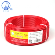 起帆(QIFAN)电线电缆 RV25平方国标铜芯特软线 多股软线导线信号线 红色50米