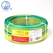 起帆(QIFAN)电线电缆 RV16平方国标铜芯大平方特软线 多股软线 导线信号线 双色 50米