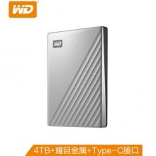西部数据(WD)4TB Type-C移动硬盘My Passport Ultra2.5英寸 银色(密码保护 自动备份)WDBFTM0040BSL