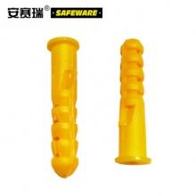 安赛瑞 塑料膨胀管 小黄鱼塑料膨胀管锚栓 塑料膨胀塞 膨胀螺丝螺栓 黄色 M6×30mm(1000个装) 24367
